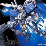 MG 1/100 (6606) Ex-S Gundam