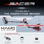 เครื่องค้นหาทอง Makro Racer Standard Metal Detectors รุ่นใหม่ล่าสุด