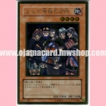 GS02-JP007 : Exiled Force (Gold)