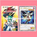 Yu-Gi-Oh! 5D's Vol.4 [YF04-JP] - Book + Promo Card