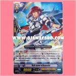 G-TD02/006TH : ไนท์•ออฟ•ทวินซอร์ด (Knight of Twin Sword) - แบบโฮโลแกรมฟอยล์