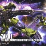 Zaku I (DenimSlender) (HG)