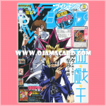 V Jump Magazine 2/2015 - No Card + Book Only