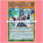 GP16-JP005 : Performapal Pendulum Sorcerer / Entermate Pendulum Magician (Gold Secret Rare)