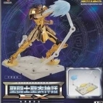 Action Base Cloth Myth EX