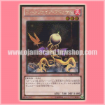 GDB1-JP068 : Lonefire Blossom (Gold Rare)