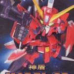 SD Aegis Gundam [DIY]