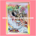 Yu-Gi-Oh! ZEXAL OCG Duelist Card Protector / Sleeve - Michael, Lightsworn Ark / Lightlord Ark Michael (Duelist Set: Version Lightlord Judgment) x70