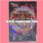 Yu-Gi-Oh! ZEXAL OCG Duelist Card Protector / Sleeve - Asia Championship 2014 x70