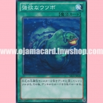 SD23-JP028 : Moray of Greed (Common)