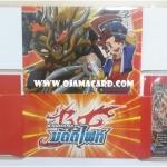 BF Deck Cases Collection Vol.01 - Mikado Gaou & Drum Bunker Dragon + EB01/S001TH : หมัดสุริยัน, ซันชายน์•อิมแพ็ค (Sun Fist, Sunshine Impact) - SP *1