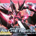 HG OO (43) 1/144 GNW-20000 Arche Gundam