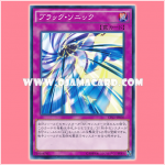 CPL1-JP030 : Black Sonic (Common)