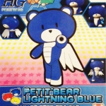 Petit Bear Lightning Blue