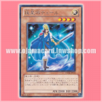 STOR-JP019 : Tyr of the Nordic Champions (Rare)