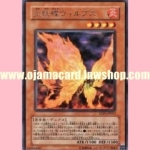 EXP1-JP012 : Blazewing Butterfly (Rare)