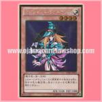 GDB1-JP022 : Magician's Valkyria (Gold Rare)