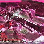 HG OO (32) 1/144 GN-002 Gundam Dynames Trans-Am Mode