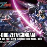 Zeta Gundam (HGUC)