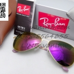 Ray Ban Aviator Flat Metal RB3513 ปรอทชมพู