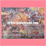 MS02/026TH : มังกรหายนะ,วอเท็ค ดราโกนิวท์ (Perdition Dragon, Vortex Dragonewt) + MS02/030TH : มังกรหายนะ, เวิร์ลวินด์•ดราก้อน (Perdition Dragon, Whirlwind Dragon) - แบบโฮโลแกรมฟอยล์ ฟูลอาร์ท ไร้กรอบ (Full Art)