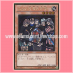 GDB1-JP027 : Exiled Force / Rogue Mercenary Force (Gold Rare)