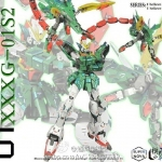 MG 1/100 Gundam Altron [Super Nova]