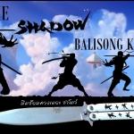 มีดซ้อมควง เดอะชาโดว์ THE SHADOW BALISONG TRAINER KNIFE TKBS-SD1TR