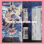 909 - The Dark Illusion [TDIL-JP] - Booster Pack (JA Ver.)