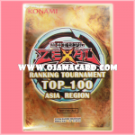 Yu-Gi-Oh! ZEXAL OCG Duelist Card Protector / Sleeve - Ranking Tournament 2013 Top 100 Asia Region x50