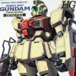 HG 1/144 RGM-79(G) GM Ground Type