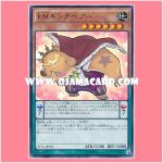 ST16-JP002 : Performapal King Bear / Entermate King Bear (Ultra Rare)