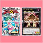 Yu-Gi-Oh! ZEXAL Vol.3 [YZ03-JP] + YZ03-JP001 : Number 22: Zombiestein / Numbers 22: Franken (Ultra Rare)
