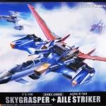 PG 1/60 Sky Grasper + Aile Striker [Daban]