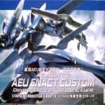 HG OO (20) 1/144 AEU-09Y812 Al-Saachez's AEU Enact Custom