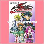 Yu-Gi-Oh! 5D's Vol.9 [YF09-JP] - No Promo Card + Book Only