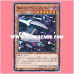 EP16-JP007 : Kozmo DOG Fighter (Common)