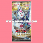 802 - Abyss Rising [ABYR-JP] - Booster Pack
