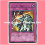 TDGS-JP076 : Intercept (Rare)