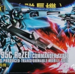 HG 1/144 (108) RGZ-95C - ReZEL (Commander Type) [Daban]