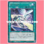 DP13-JP028 : Galaxy Expedition (Rare)