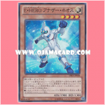 DE02-JP008 : Elemental HERO Neos Alius / Elemental Hero Another Neos (Super Rare)