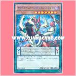 ST16-JP008 : Odd-Eyes Pendulum Dragon (Normal Parallel Rare)