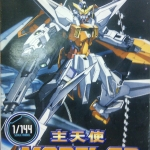 [GD] OO 1/144 GN-003 Gundam Kyrios