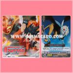 VCD : Cardfight!! Vanguard Vol.5 [Ep.9-10] / การ์ดไฟท์! แวนการ์ด แผ่นที่ 5 [Rideที่ 9-10] - VCD + Card