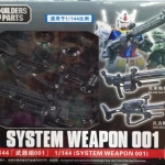 1/144 System Weapon 001 [Daban]