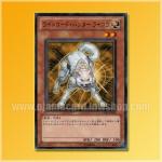 GS03-JP007 : Ryko, Lightsworn Hunter (Common)