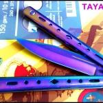 มีดซ้อมเรนโบว์3 RainbowIII Balisong Trainer