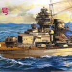 1/350 German Battle Ship