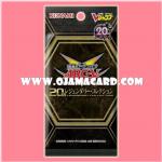 V Jump Edition : 20th Legendary Collection [VP15-JP]